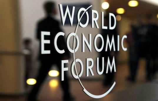 Форум у Давосі: про ризики і головні економічні світові виклики