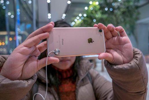 Украина угодила втоп-10 стран ссамыми недорогими iPhone— Дайте два