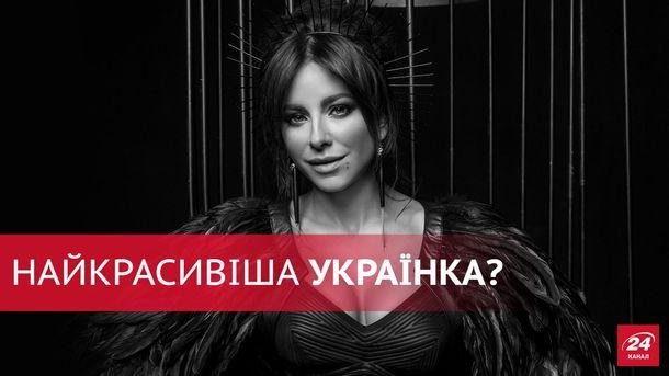 Лорак можуть визнати найкрасивішою українкою: в мережі хвиля обурення