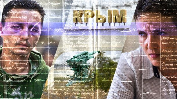 Заручники Росії: кого не згадали у списках Савченко