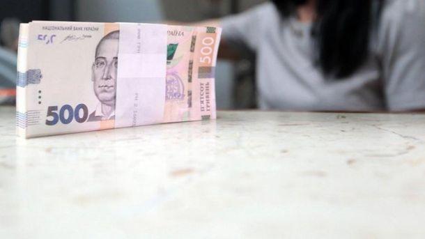 Кабмин поднял заработной платы депутатам на15%