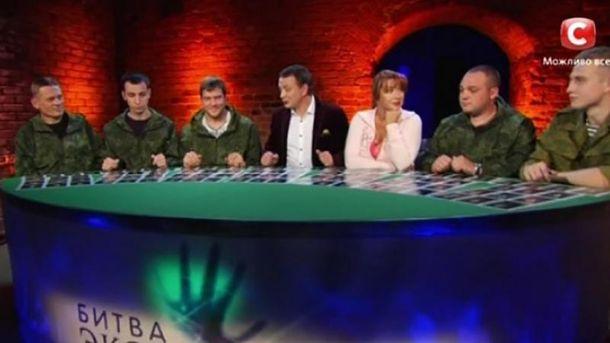 Нацсовет назначил внеплановую проверку СТБ после скандала с«Битвой экстрасенсов»