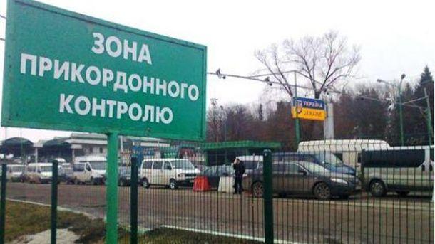 Награнице сПольшей отыскали тело украинского пограничника
