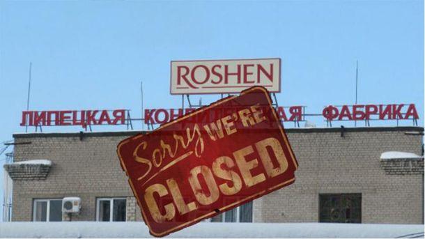 Кінець епохи: перша реакція соцмереж на закриття Липецької фабрики