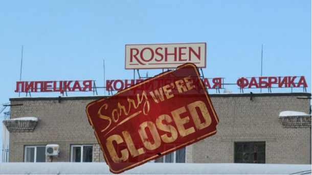 Конец эпохи: первая реакция соцсетей на закрытие Липецкой фабрики