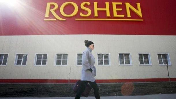 ВЛипецкой области закрывается фабрика Roshen