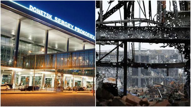 Як виглядав донецький аеропорт до і після оборони: фотопорівння