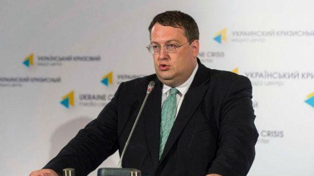Русские спецслужбы готовили покушение на народного депутата Антона Геращенко