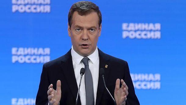 Влюбых условиях мыбудем кормить себя сами— Д. Медведев