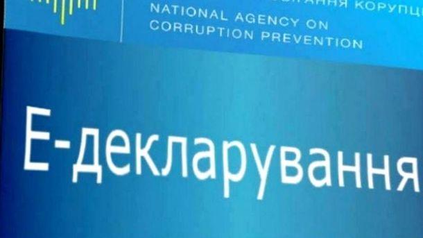 Стали известны фамилии депутатов, е-декларациями которых заинтересовались вГПУ