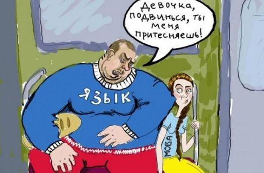 Язык оккупантов и защитников Украины – один язык: кто виноват в несчастьях