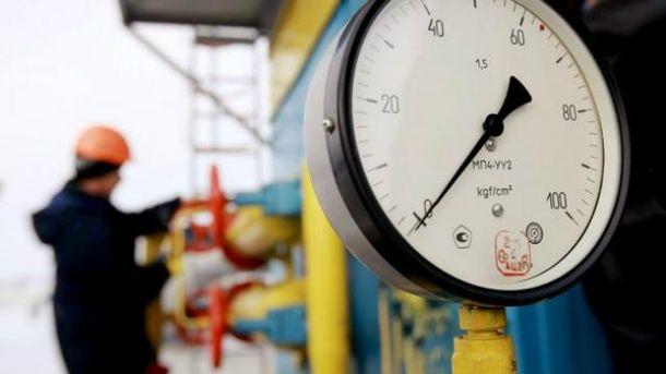 «Нафтогаз Украины» поднял цену газа для промпотребителей нафевраль