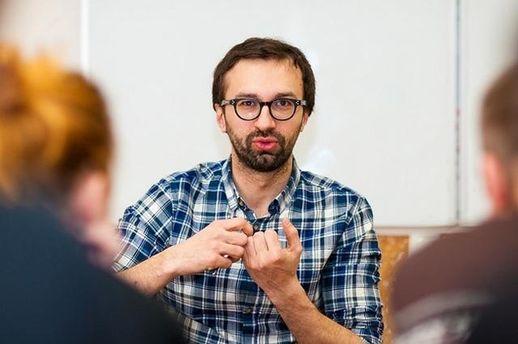 ГПУ обещает силой затащить всуд депутата Сергея Лещенко