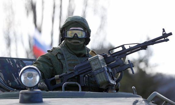Украина обязалась представить Российской Федерации выводы по результатам инспекции ЮФОРФ