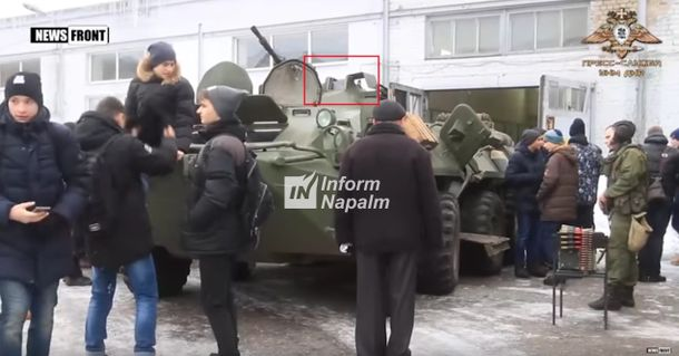Волонтеры показали российский БТР наулицах оккупированного Донецка