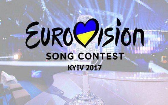 31января вКиеве пройдет жеребьевка стран-участниц «Евровидения-2017»