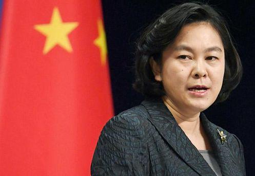 КНР прокомментировал информацию оразмещении ракет награнице сРФ