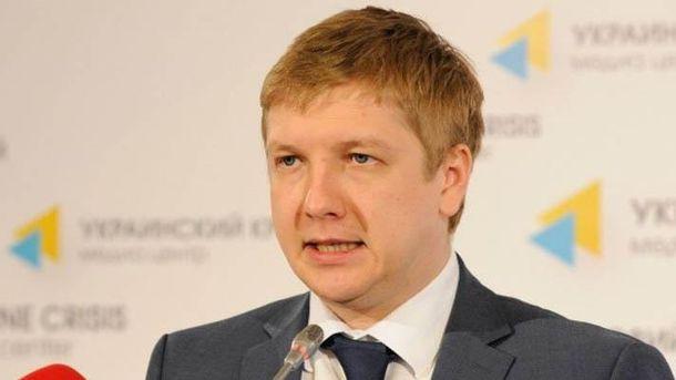 Заработная плата руководителя «Нафтогаза» может составлять три млн гривень