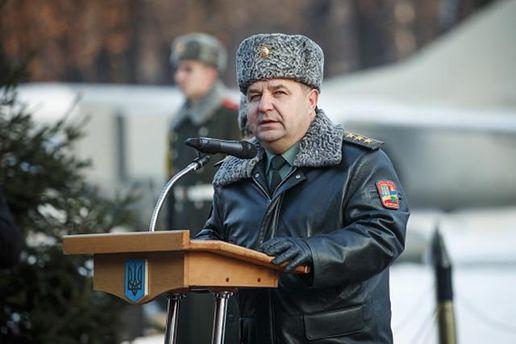 Полторак рассказал о том, как готовят ВСУ к защите от российской агрессии в зоне АТО