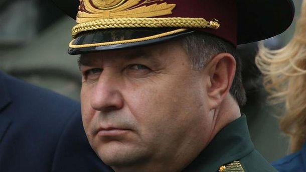 Полторак обещает приказ озадачах Минобороны иВСУ на 2017