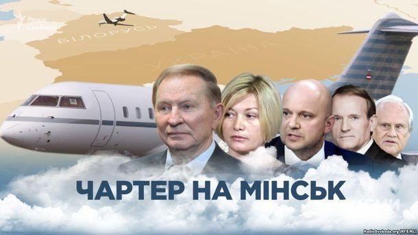 Контактная группа катается вМинск насамолете Виктора Пинчука