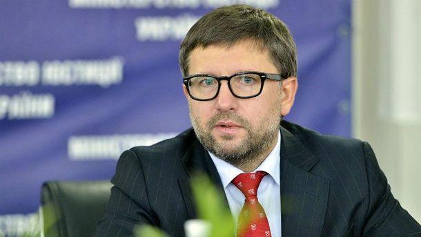 ВМинюсте сообщили, что видео сторнадовцами вЛукьяновском СИЗО смонтировано