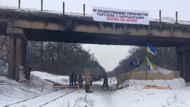 Доконца недели ветераны АТО заблокируют ж/д Станицы Луганской