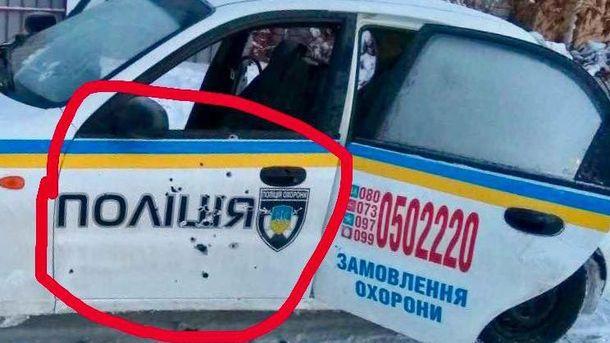 Луценко: Стрельбу вКняжичах открыл работник Госслужбы охраны