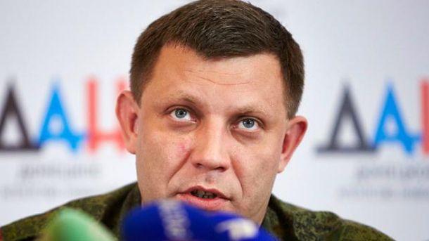 Около дома Захарченко вДонецке много «КамАЗов»