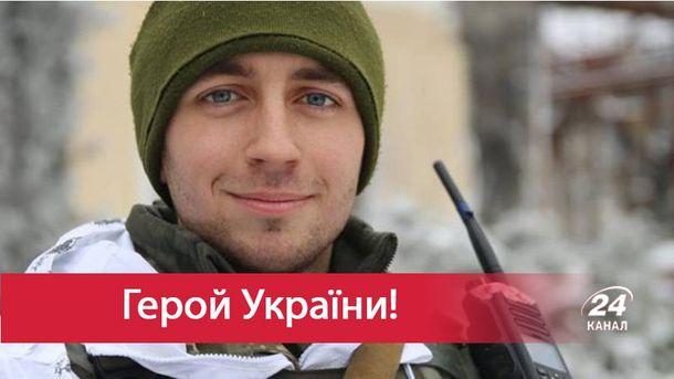 Павший под Авдеевкой популярный капитан Кизило стал героем Украины