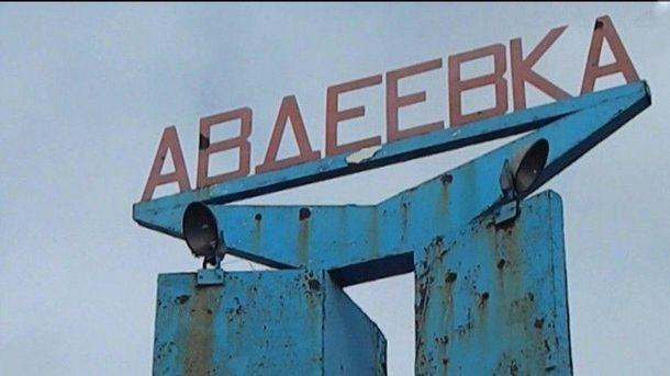 Школы вАвдеевке готовятся восстановить работу вначале рабочей недели - руководитель Донецкой ОВГА