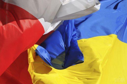 Украинцы вышли назабастовку вПольше