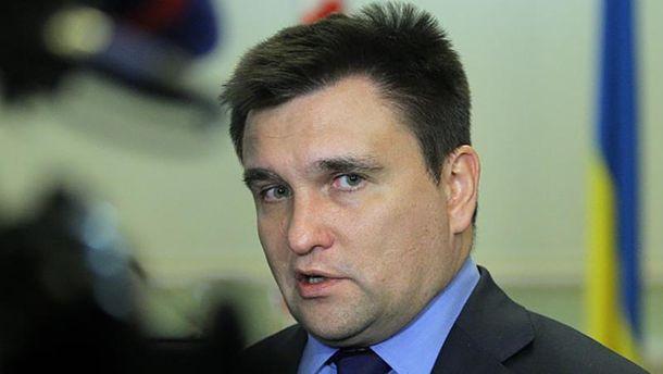 Климкин прокомментировал возможность введения военного положения вгосударстве Украина