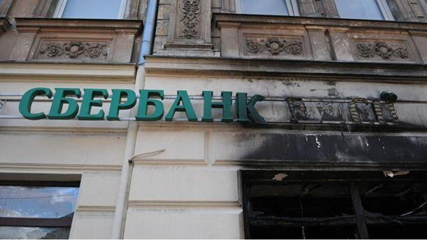 Замглавы Нацбанка Украины призвала русские банки покинуть страну