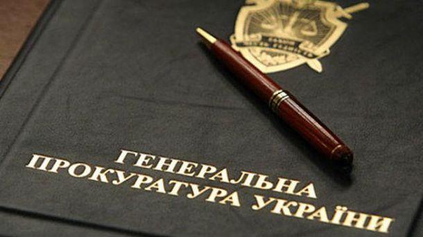 Прокуратура проводит обыски в помещении, где находится приемная народного депутата Мосийчука