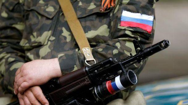 Русского наемника из«ДНР» осудили на11 лет