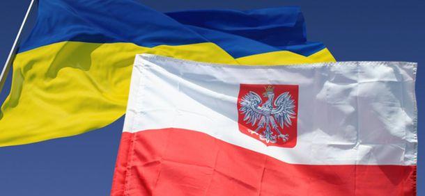 Отношения Украины иПольши недолжны быть заложником предыдущего - Ващиковский