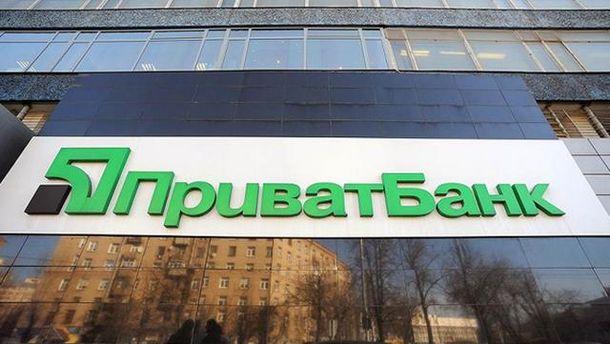 НБУ: русские банки вУкраинском государстве ограничены в способностях