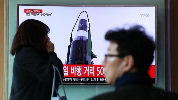 «Недолетела». КНДР запустила баллистическую ракету, аона упала вЯпонское море