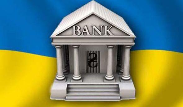 Чистку банківської системи завершено, - член ради НБУ