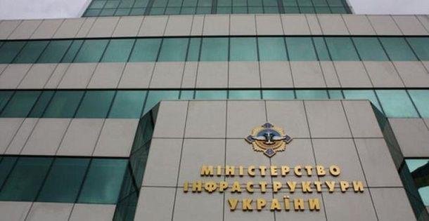 Укрзализныця отложила повышение тарифов напассажирские транспортировки