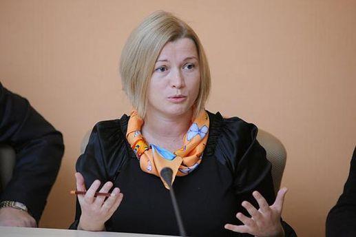 Врядах боевиков находится неменее 6000 кадровых военных РФ,— Ирина Геращенко