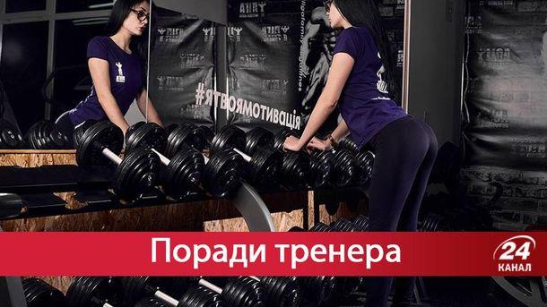 Савченко Надежда Викторовна  Википедия