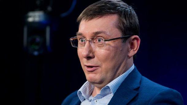 Луценко: вследующем году подозрение вкоррупции предъявили 36 прокурорам