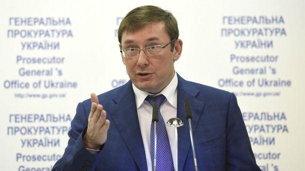 Луценко назвал депутатов— неплательщиков налогов