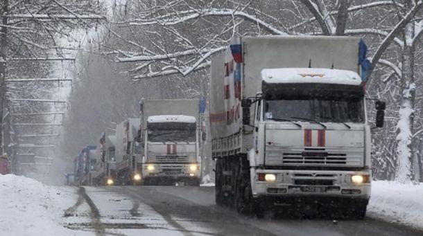МЧСРФ заполтора месяца отправит вДонбасс 4 гуманитарных конвоя