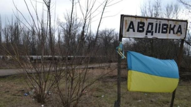 Боевики ведут мощнейший обстрел пожилым домам Авдеевки: есть жертвы