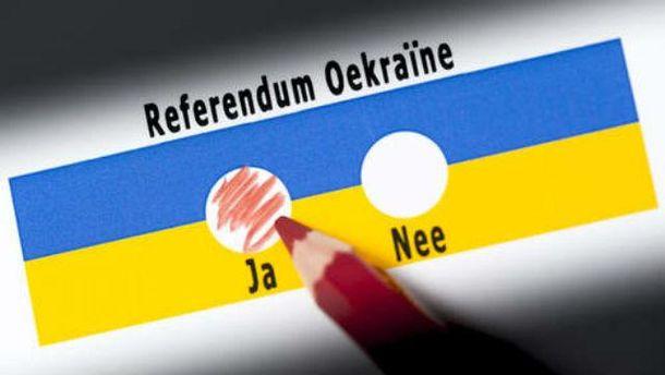 Голландский депутат агитировал противСА Украина-ЕС при помощи «украинской команды»,