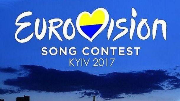 СМИ проинформировали о проблемах столицы Украины сорганизацией «Евровидения»