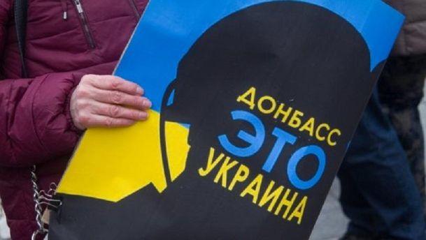 Луганськ – це Україна!